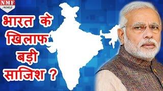 Download INDIA के खिलाफ मुस्लिम देशों की साजिश....Kashmir के मसले पर Pakistan के साथ OIC Video