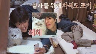 Download (얼굴 열일♥) 박보검, 셀카를 위해 자세는 포기한다…! 효리네 민박2 8회 Video