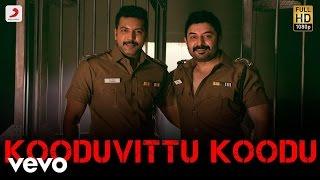 Download Bogan - Kooduvittu Koodu Tamil Lyric | Jayam Ravi, Hansika | D. Imman Video