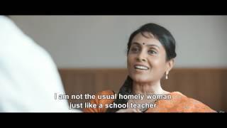 Download Achamindri - Trailer Video