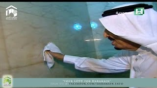 Download Latest: King Salman Washing Kaba 31st May 2015 Video