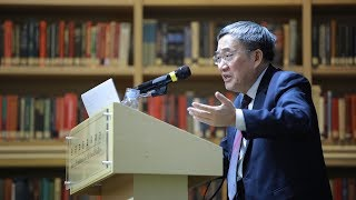 Download [China Lecture Series] 31강 실크로드의 역사지리적 배경과 일대일로 (한글자막) Video