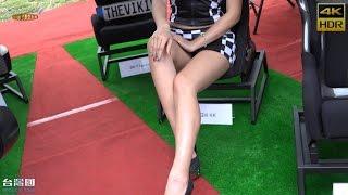 Download All Show Girls 大陸推薦!滿滿的美腿大平台4 王真真 林郁茵(4K HDR)@2016南台車展[無限HD] 🏆 Video