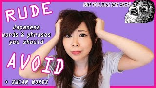 Download RUDE Japanese Words You Use Without Knowing + What You Should Say Instead Video