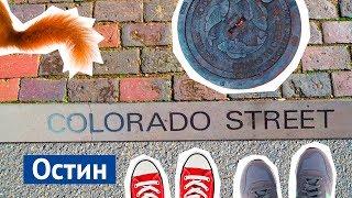Download Остин, столица Техаса: городские детали и Капитолий Video