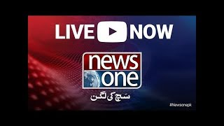 Download NEWSONE | Live Streaming | Headlines | Breaking News | News Updates Video