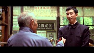 Download The Legend is Born - Ip Man - Available on DVD & Blu-ray Combo 12.13.11 - Clip 4 Video
