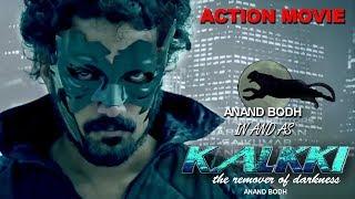 Download English Movie 2019 Full Movie | Kalkki | Action Movie 2019 Full Movie English | Adventure Movie 2019 Video
