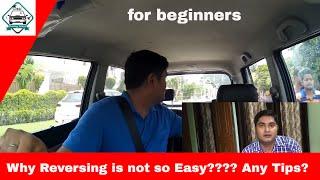 Download How to Reverse a Car || गाड़ी को REVERSE करना मुश्किल क्यों ? || Car Reverse TIP Video