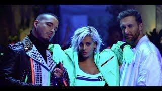 Download David Guetta, Bebe Rexha & J Balvin - Say My Name Video