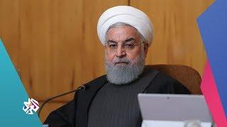 Download إيران والسعودية .. دعوات للحوار│أخبار العربي Video