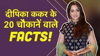 Download Dipika Kakar के 20 चौकानें वाले FACTS, क्या ये बातें जानते हैं आप? Bigg Boss 12 Video
