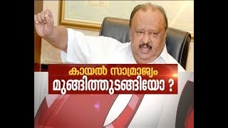 Download Going gets tough for Thomas Chandy | Asianet News Hour 22 Sep 2017 Video
