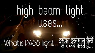 Download HIGH beam lights uses pass light किसे कहते है  और उसके इस्तमाल Learn to turn Video