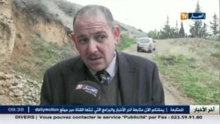 Download أخبار الجزائر العميقة في الموجز المحلي ليوم 28 نوفمبر 2015 Video