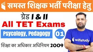 Download 4:00 PM - CTET | Psycology & Pedagogy by Rajendra Sir | Day#01 | शिक्षा का अधिकार अधिनियम 2009 Video