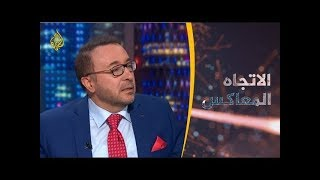 Download الاتجاه المعاكس - ما الذي يحدث في#لبنان؟ Video
