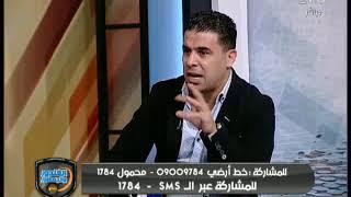 Download عماد النحاس: لو الاهلي اتهزم من الاسماعيلي بزعل جداً Video