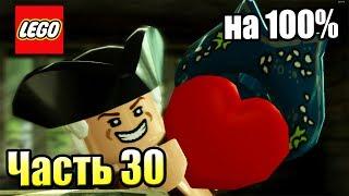 Download LEGO Пираты Карибского Моря {PC} прохождение часть 30 — ОСТРОВ КРЕСТА на 100% Video