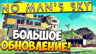 Download No Man's Sky   БОЛЬШОЕ ОБНОВЛЕНИЕ! (Foundation Update) Video