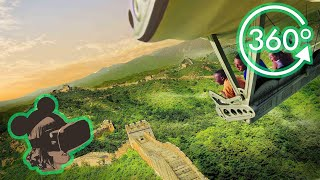Download 360º Ride on Soarin' Around The World Video