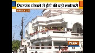 Download ED conducts raid in UP and 4 other states in connection to Gomti River Front Scam Video