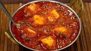 Download पनीर करी - होटल सब्जी रेसिपी - paneer curry sabji dhaba gravy masala recipe cookingshooking Video