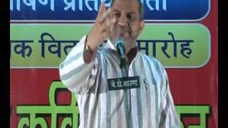 Download Ek Baar Gujarat Bana Do .... by Kavi Yogendra Sharma Video