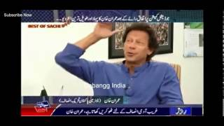 Download Imran Khan praising Indian metro train and slaps Pakistan metro officials for corruption Video
