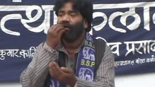 Download Agar Na Ho Chitwa Bhaiya Bhojpuri mission Songs Sahib Ka sandesh Desh Ko Sung By kishor Kumar Pagal Video