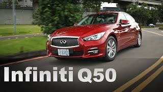 Download 無限魅力 Infiniti Q50 2.0T Video