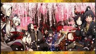 Download 神代桜 ※神咒神威神楽クリア済み※ED FULL(詳細に歌詞) Video