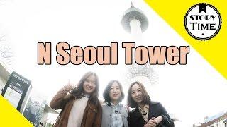 Download N Seoul Tower (남산 타워) (Korean + English subtitles) – Story Time Video