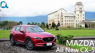 Download MAZDA All New CX-5 魂動美學再進化【Auto Online 汽車線上 試駕影片】 Video