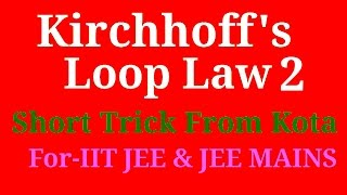 Download kirchhoff's loop law in capacitor best trick in hindi Video