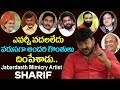 Download Most Funny Mimicry Try Not To Laugh | Mimicry Jabardasth Artist Sharif Exclusive Funny Interview Video