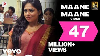 Download Uriyadi - Maane Maane Video | Vijay Kumar | Anthony Daasan Video
