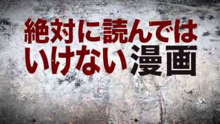 Download 映画『シマウマ』WEB限定予告編 Video