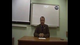 Download Вильгельм Райх. Полная версия лекции Video