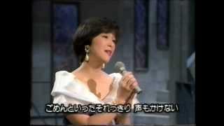 Download 岩崎宏美 思秋期 1991 Video