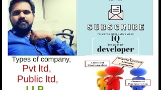 Download private limited company and public limited company in hindi Video