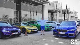 Download The World's Craziest BMW Dealership! | VLOG Video