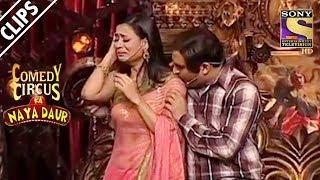 Download Kapil Meets Savita Bhabhi | Comedy Circus Ka Naya Daur Video