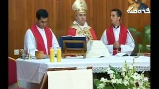 Download Mass for Bishop Bashar Warda Day Ankawa Youth Video