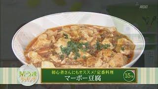 Download 楽うまクッキング-マーボー豆腐 Video