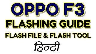 Read Firmware Oppo F3 Plus Clone Free Download Video MP4 3GP M4A
