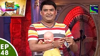 Download Comedy Circus Ke Ajoobe - Ep 48 - Kapil Sharma's Childhood Video