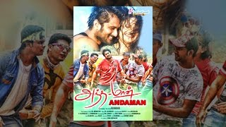Download Andaman Video