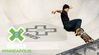 Download Men's Skateboard Park: FULL BROADCAST | X Games Minneapolis 2018 Video
