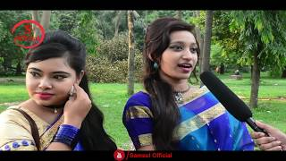 Download দুধের উপর কি পড়ে.? Awkward Interview 2017 | New Funny Interview Bangla | All Of SamsuL OfficiaL | Video